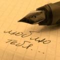 Як написати лист у армію