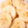 Маска для обличчя з банана