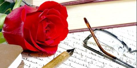 Кохання у письмовому вигляді