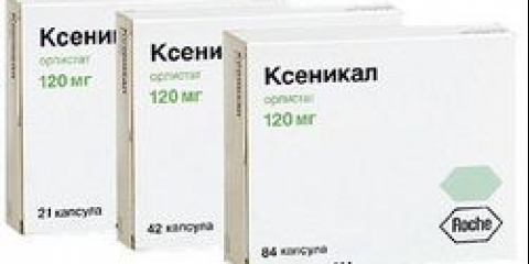 Препарат для схуднення ксеникал